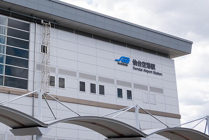 仙台空港アクセス線で日中時間帯も4両編成運行を。JR東日本が車両捻出を検討