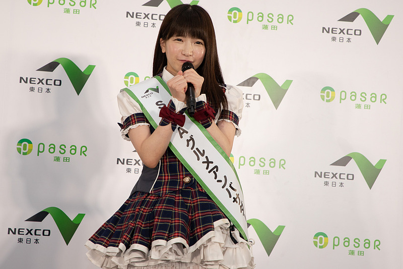 NEXCO東日本SA・PAグルメアンバサダーを務める「もえのあずき」さん
