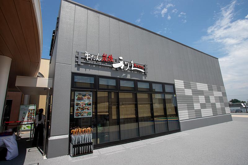 Pasar蓮田唯一のレストランは、牛たんの本場である仙台にある「牛たん炭焼き利久」。高速道路初出店。営業時間は11時~21時30分(ラストオーダー21時)