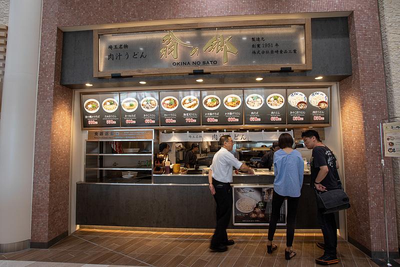 蓮田の製麺会社「岩崎食品工業」の特製麺を使用するうどん、そば専門店が「翁の郷」。こちらは24時間営業