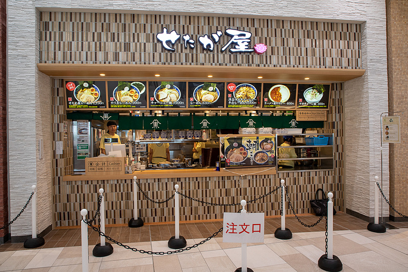 「せたが屋」は魚介醤油ラーメンの人気店。厳選した煮干しや鶏肉をふんだんに使ったスープが特徴。営業時間は7時~23時30分(ラストオーダー23時)