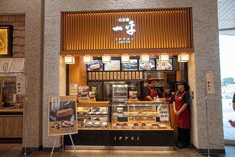 こちらは「日本橋 一平」。昭和4年(1929年)創業の伝統を持つ、おでん・和食の「一平」による「揚げかま」と自慢の「黄金出汁」のテイクアウト専門店。営業時間は9時~21時。高速道路初出店