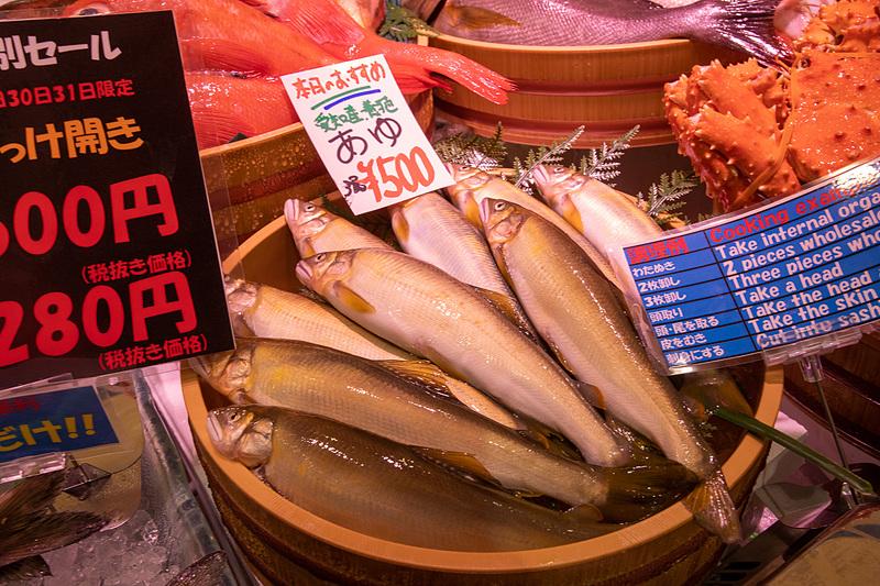「魚の北辰」は首都圏の百貨店や駅ビルを中心に出店している鮮魚専門店。目利きが毎日市場で仕入れしていてそれが並ぶ。鮮魚は調理もしてくれる。また、お寿司も販売している。高速道路初出店