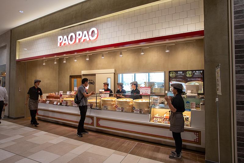 厳選した黒豚と和豚もち豚を使用した手作りの本格点心のお店が「PAOPAO(パオパオ)」だ。並んでいる点心はお店のなかで作ったできたてのもの。営業時間は9時~21時。NEXCO東日本初出店