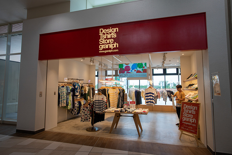 グラフィックを中心としたオリジナル商品をリーズナブルな価格で展開するTシャツショップの「グラニフ」。自社デザイナーのものだけでなく、国内外のアーティストとのコラボデザインも行ない、それを毎週リリース。行くたびに覗きたくなるお店だ。営業時間は9時~21時。NEXCO東日本初出店
