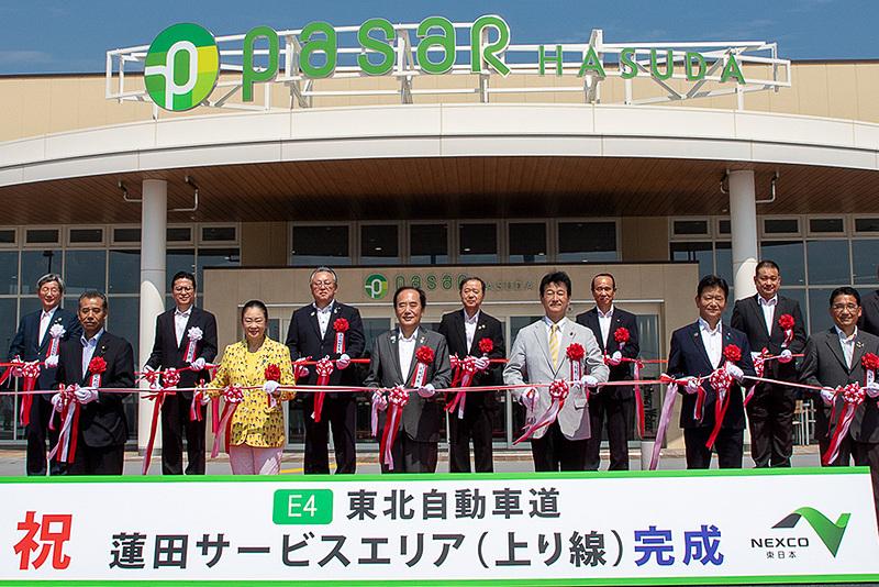 東北道 蓮田SAの完成式典が行なわれた