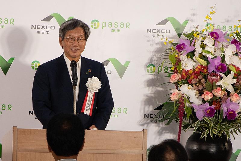 東日本高速道路株式会社 会長 岡本國衛氏