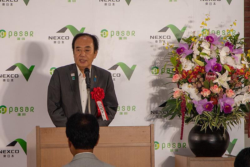 埼玉県知事の上田清司氏
