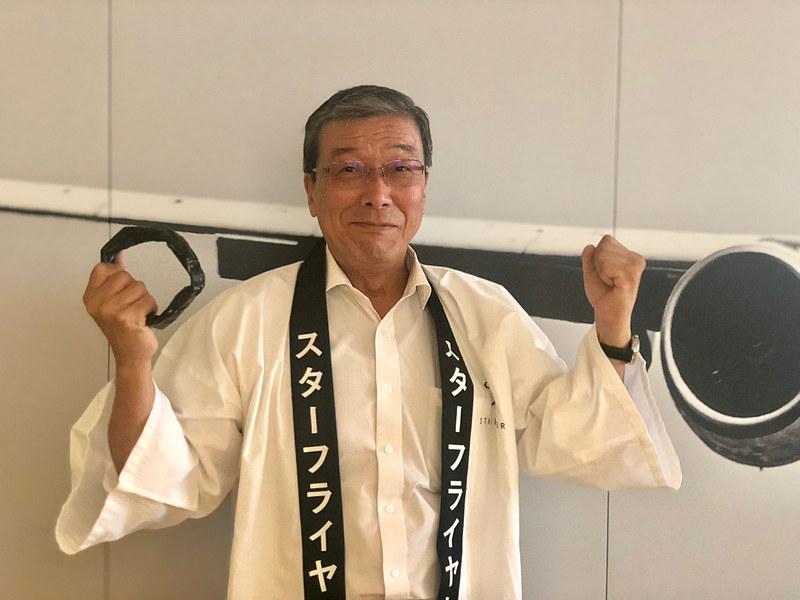 株式会社スターフライヤー 代表取締役 社長執行役員 松石禎己氏と輪投げ対決