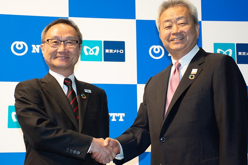 東京メトロとNTTは東京2020大会の交通混雑緩和などで協業する