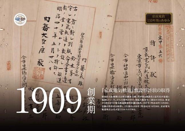 ポスターのイメージ