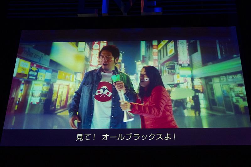 機内安全ビデオには2019年開催国である日本も登場