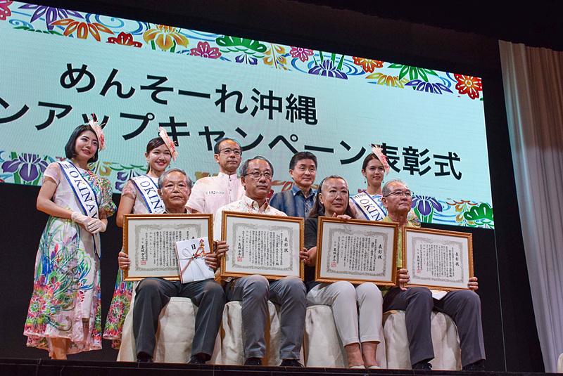 受賞者の記念撮影