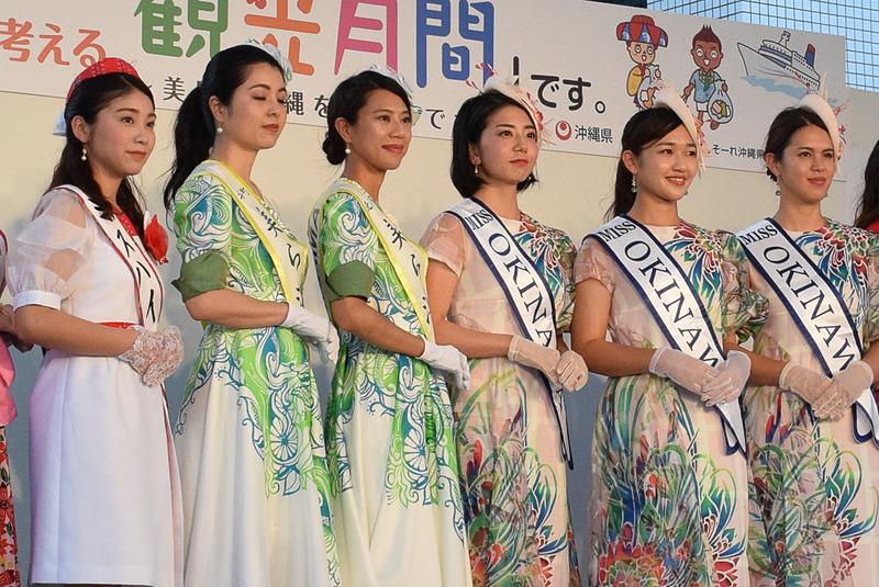 ミス沖縄をはじめ、各地のキャンペーンレディが大集合