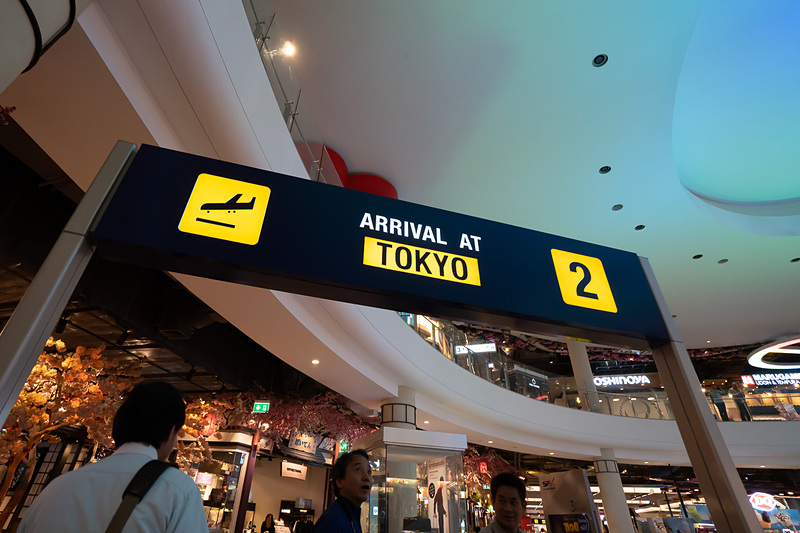 各所に空港をイメージしたデザインがある