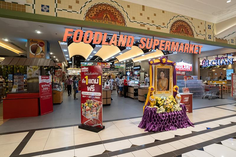いわゆるスーパーマーケットも入っている