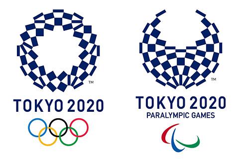 """おもてなし""""付き観戦チケット「東京2020オリンピック公式ホスピタリティパッケージ」。8月下旬以降に申し込み受付開始 - トラベル Watch"""
