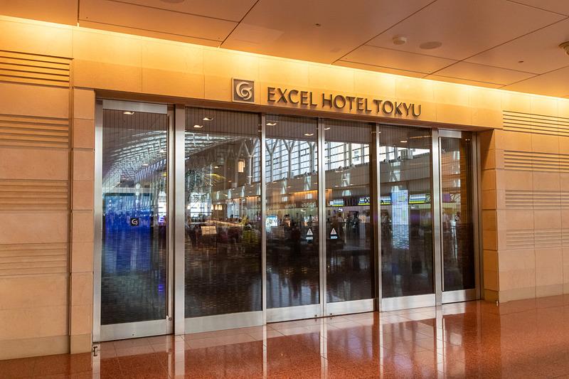 羽田エクセルホテル東急のエントランス。羽田空港第2ターミナルの搭乗フロアに直結されていてアクセスは良好