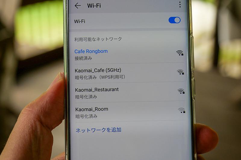 もちろん、フリーで利用できるWi-Fiもほとんどのカフェが完備していて、ノマドワーカーにとって魅力的な環境が整っている
