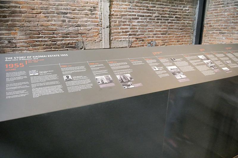 たばこ工場の歴史などが記されている