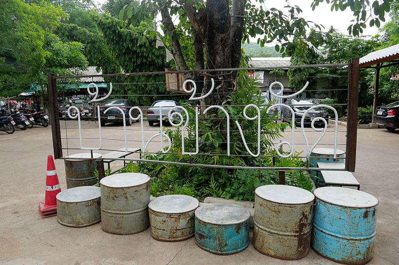 チェンマイ国際空港の近くにあるアーティスト村「バーン・カーン・ワット」