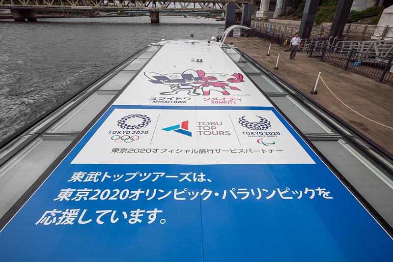 東武トップツアーズのロゴが入る「さくら」