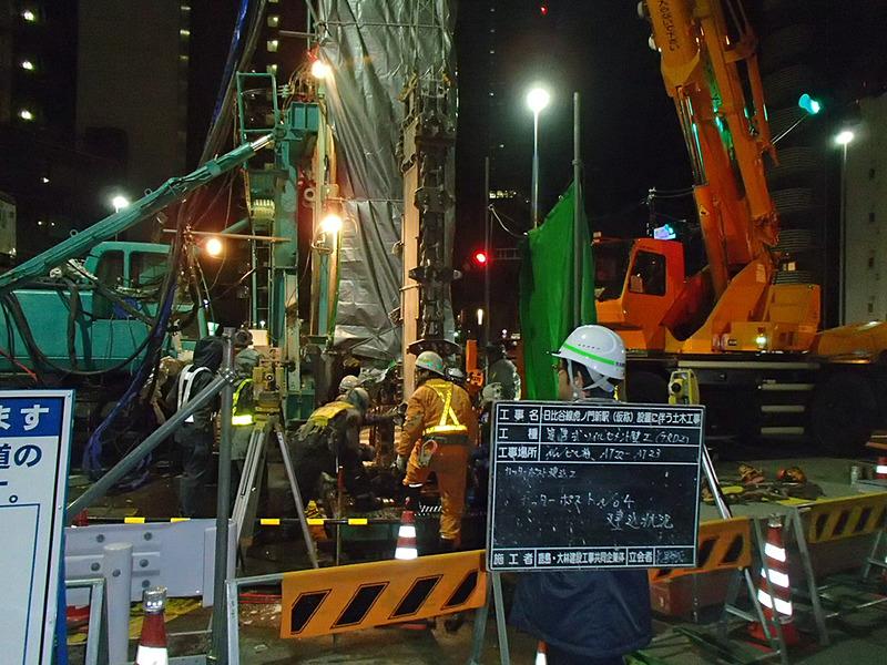 土留壁を設置(写真提供:東京メトロ)
