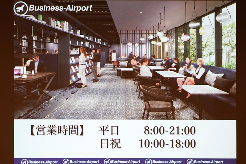 17階には会員制シェアオフィス「ビジネスエアポート」が入居