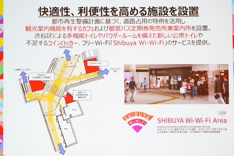 観光案内機能を持つカフェやフリーWi-Fiも提供