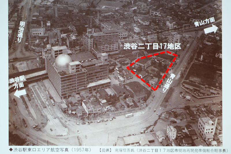 貴重な1957年の渋谷二丁目。左のビルは東急文化会館