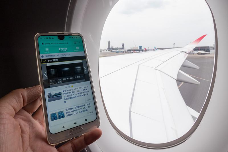 離陸前の地上走行中も機内Wi-Fiを利用したインターネットを利用可能に