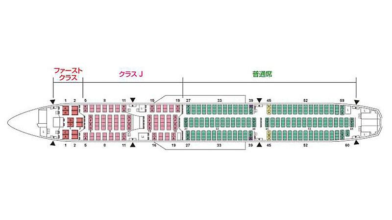 JALの国内線向けエアバス A350-900型機シートマップ