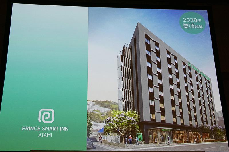 次世代型宿泊特化ホテル「プリンス スマート イン」が東京・恵比寿と熱海に2020年夏ごろ開業