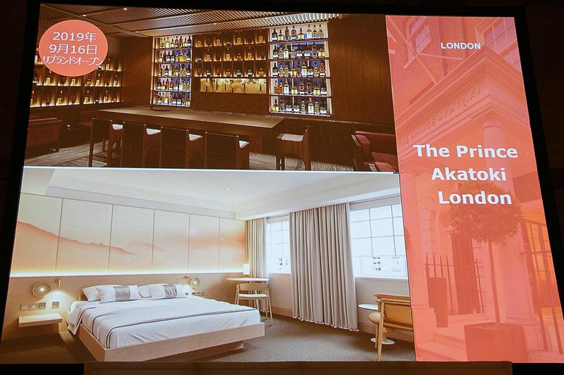 世界に展開するプリンスホテル