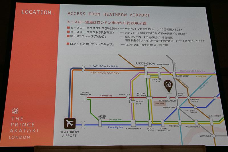 ザ・プリンス アカトキ ロンドンは、地下鉄 セントラルライン・マーブルアーチ駅から徒歩約5分。ロンドンの中心部にあり、ハイドパークやオックスフォードストリートへのアクセスもよい