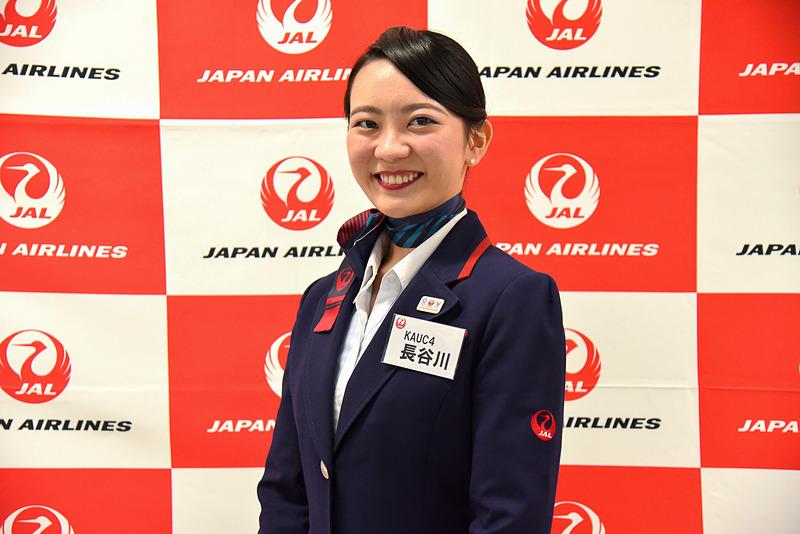 空港オペレーション第1部 長谷川真麻さん