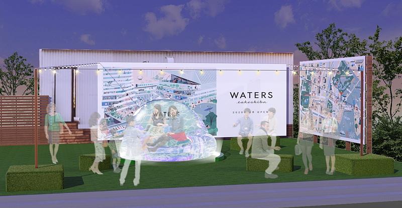 JR東日本は「WATERS takeshiba」の期間限定ポップアップブースを展開する
