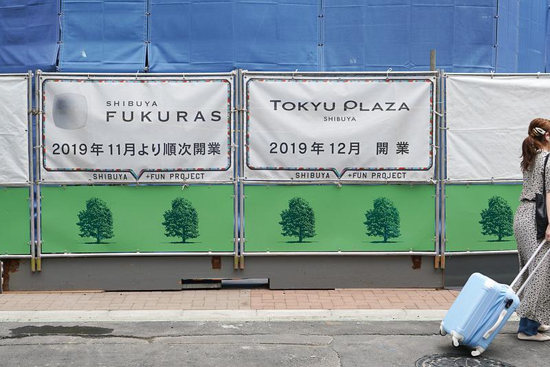 「東急プラザ渋谷」の開業を告知するガードも