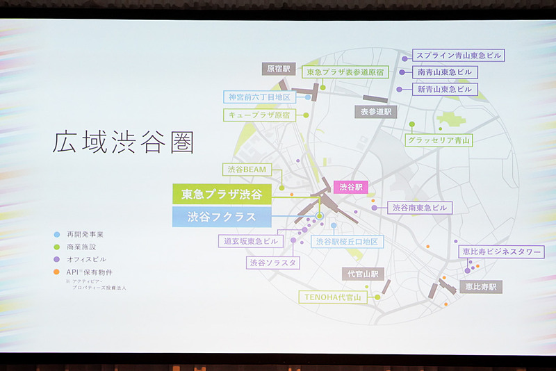 渋谷だけでなく、青山、原宿、表参道、恵比寿とつなげる