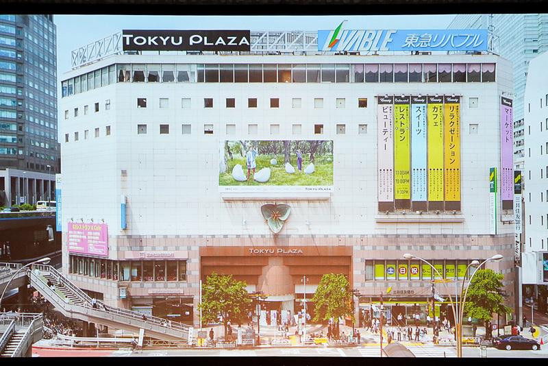 東急プラザ渋谷