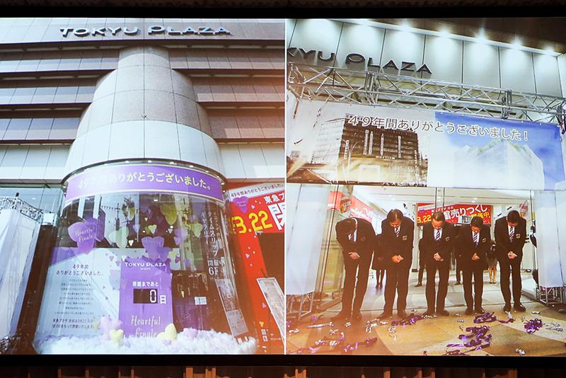 東急プラザ渋谷は2015年3月まで49年間営業した