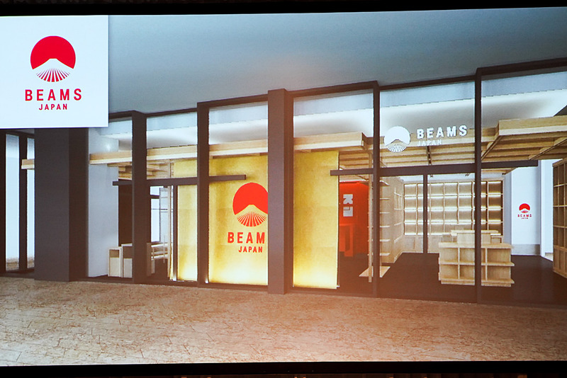 日本をキーワードにキュレーションする「BEAMS JAPAN」
