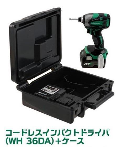 HiKOKI電動工具の精巧なミニチュア玩具