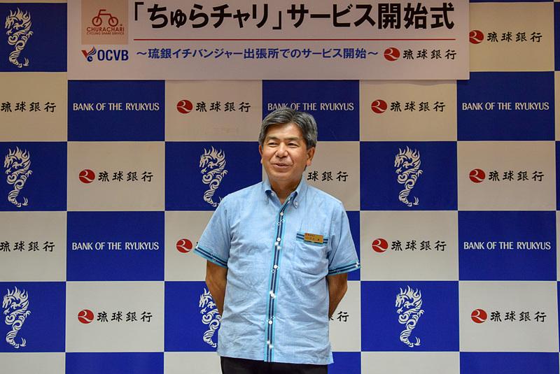 株式会社琉球銀行 代表取締役頭取 川上康氏