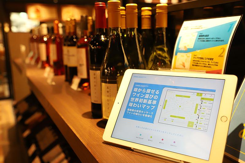 GRAND CERCLEが導入したシステム。基準のワインとタブレット端末から好みのワインを見つけ出すことができる