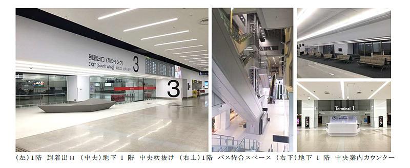 羽田空港国内線第1ターミナルの地下1階と1階で行なわれていたリニューアル工事が9月30日に完了
