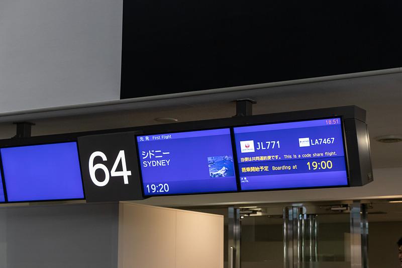 19時20分発のシドニー行きJL771便が対象