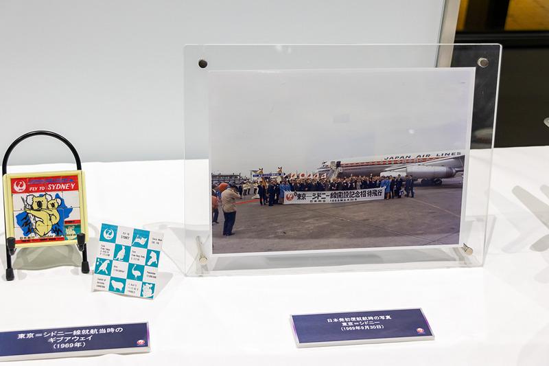ゲート脇には就航当時に使われていたダグラス DC-8-62型機のモデルプレーンとその当時の写真やポストカード(ファーストフライトカバー)などが展示されていた