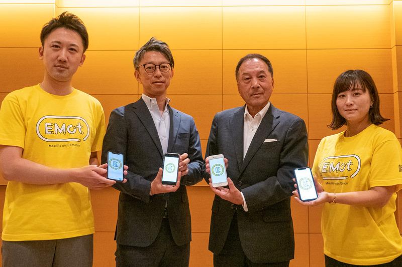 小田急はMaaSアプリのサービスと実証実験について発表した