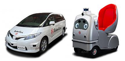 羽田空港/成田空港から空港バスと自動運転タクシー、自動運転モビリティを組み合わせた移動の実証実験を行なう